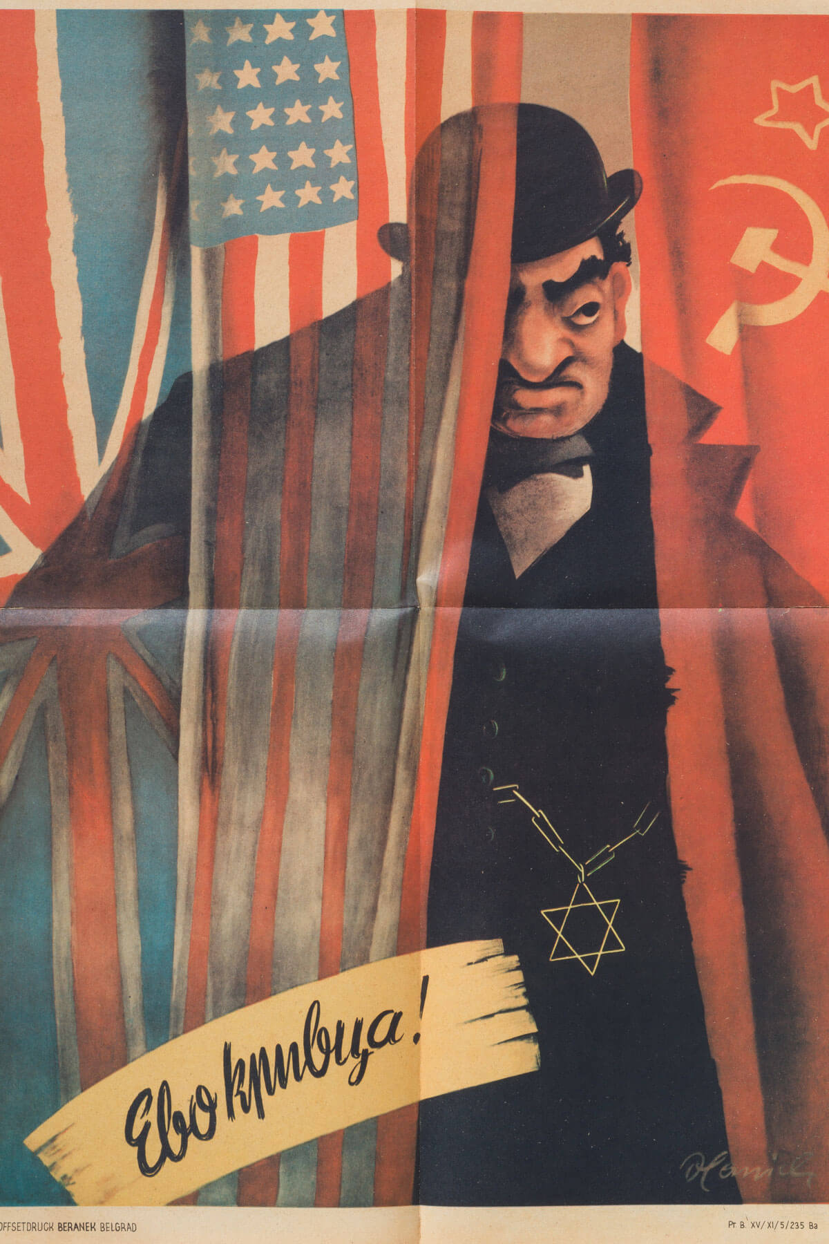 179. An Anti-Semitic Poster Published by the Yugoslav Nazi Party in Belgrade, Serbia