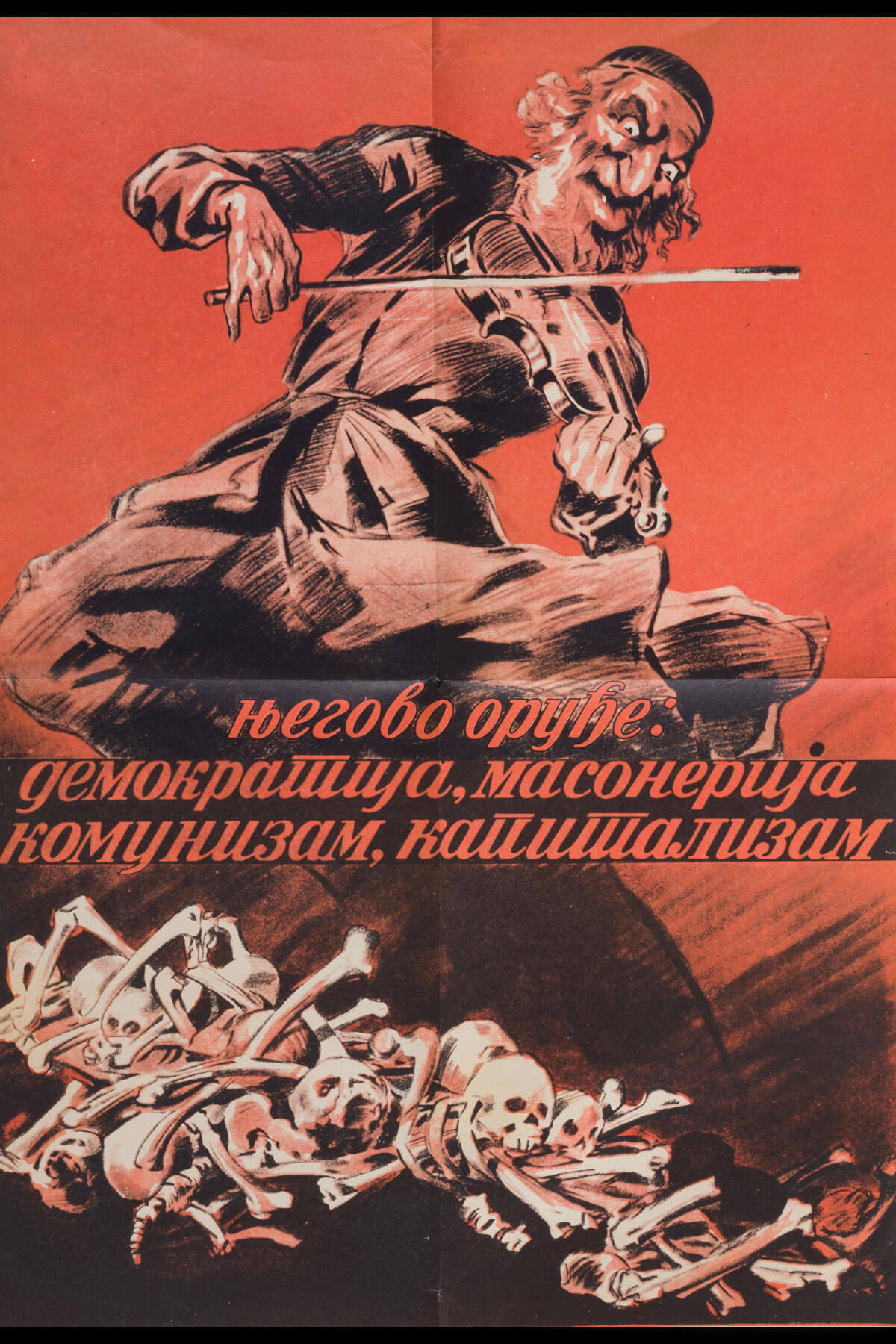 177. An Anti-Semitic Poster Published by the Yugoslav Nazi Party in Belgrade, Serbia