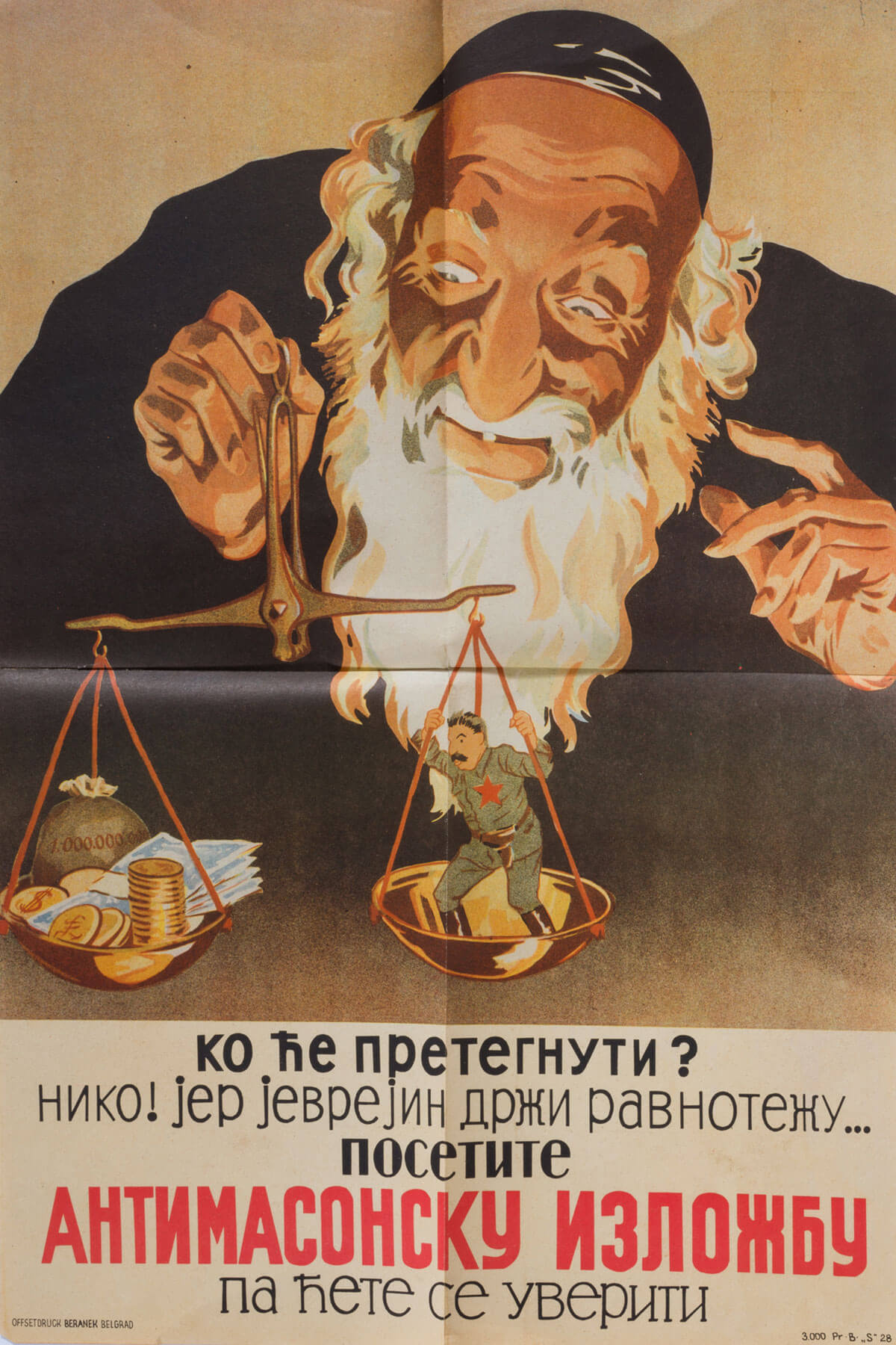 173. An Anti-Semitic Poster Published by the Yugoslav Nazi Party in Belgrade, Serbia