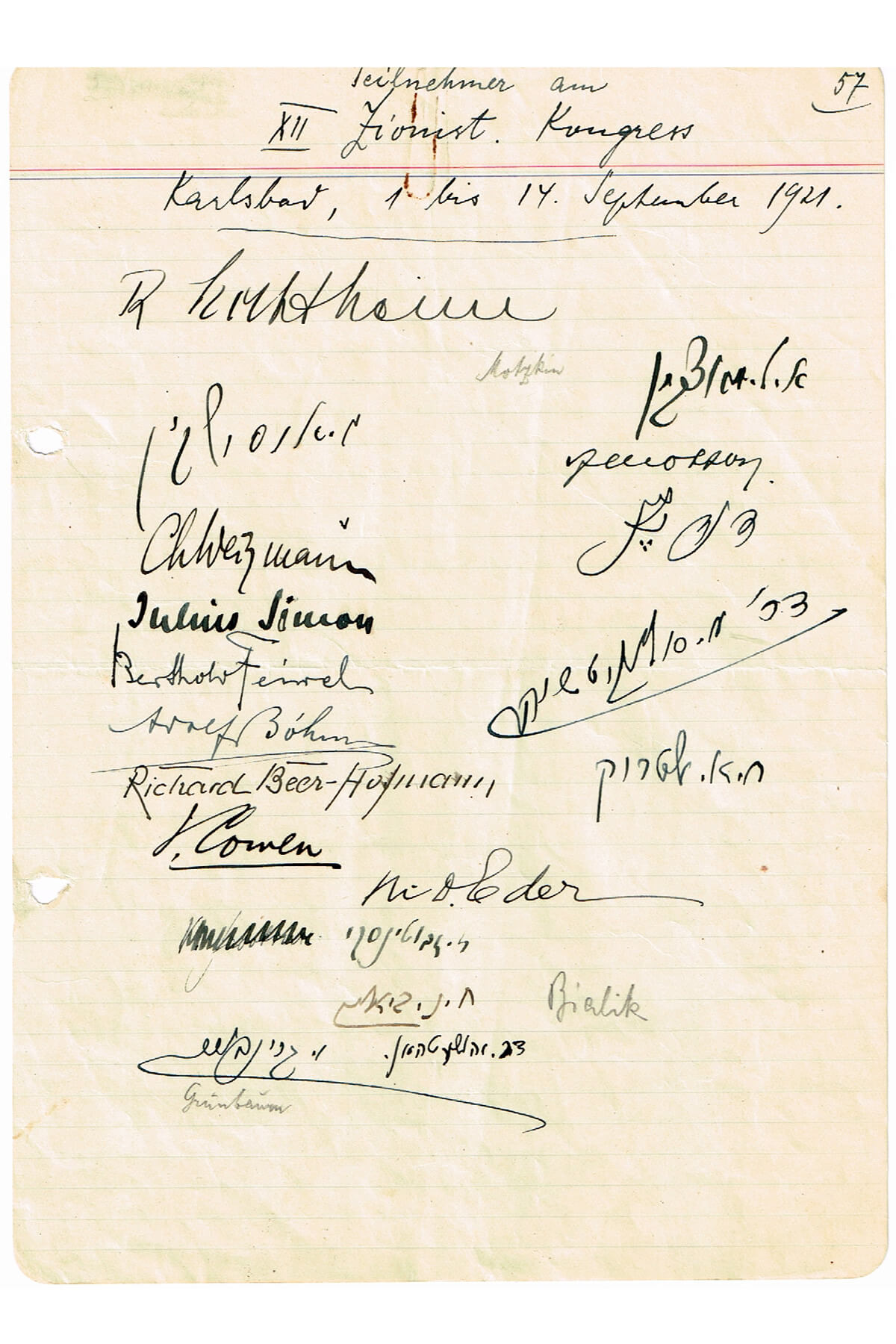 170. An Autograph Page from the 12th Zionist Congress