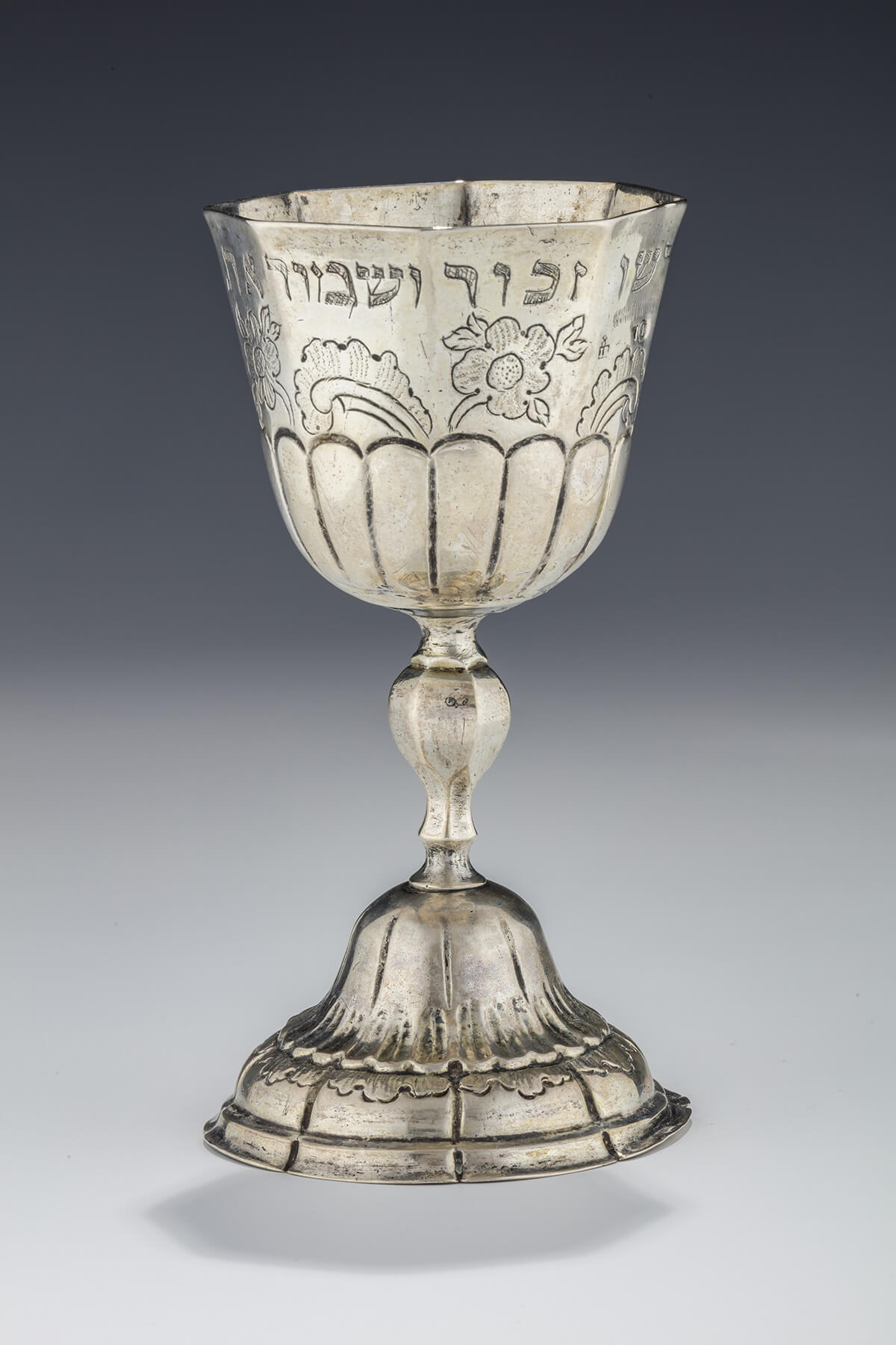 115. A Large Silver Kiddush Goblet by J. Rimonim