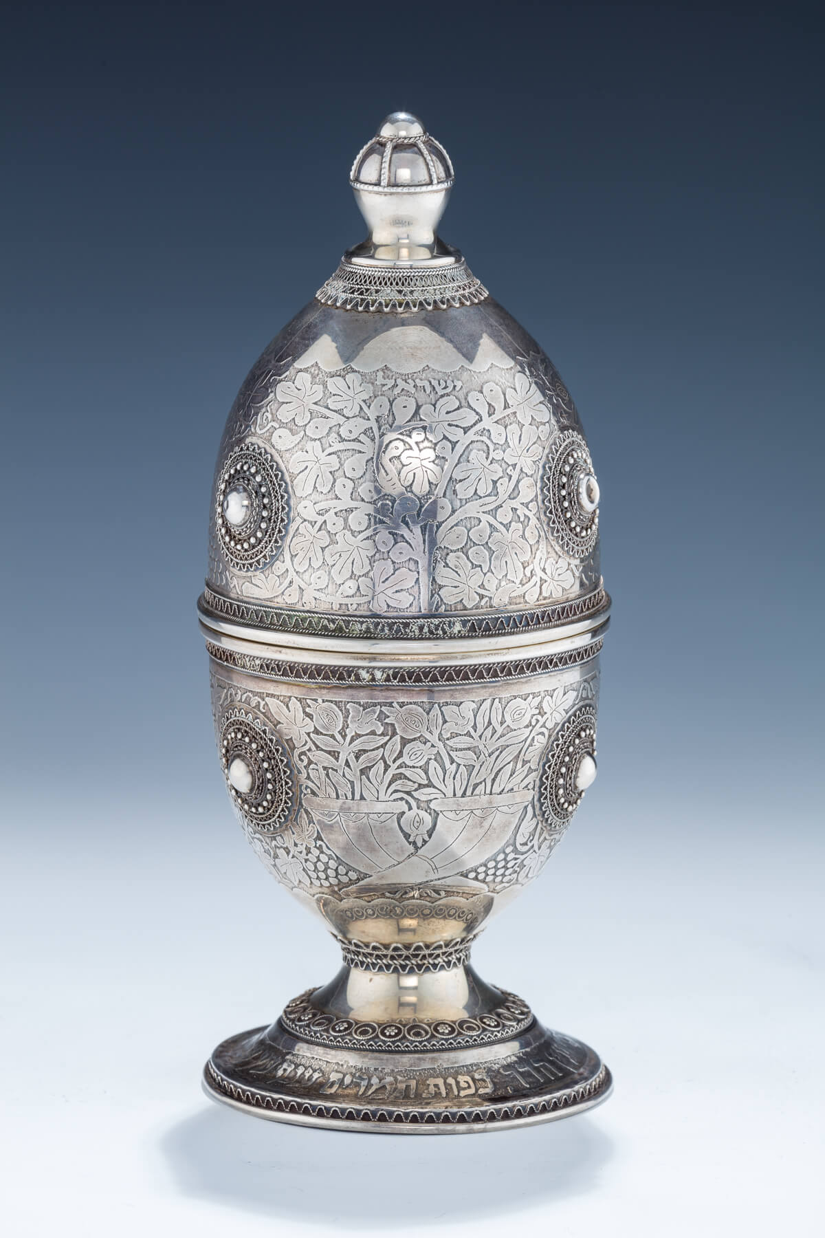 32. A Large Silver Etrog Container by the Bezalel School