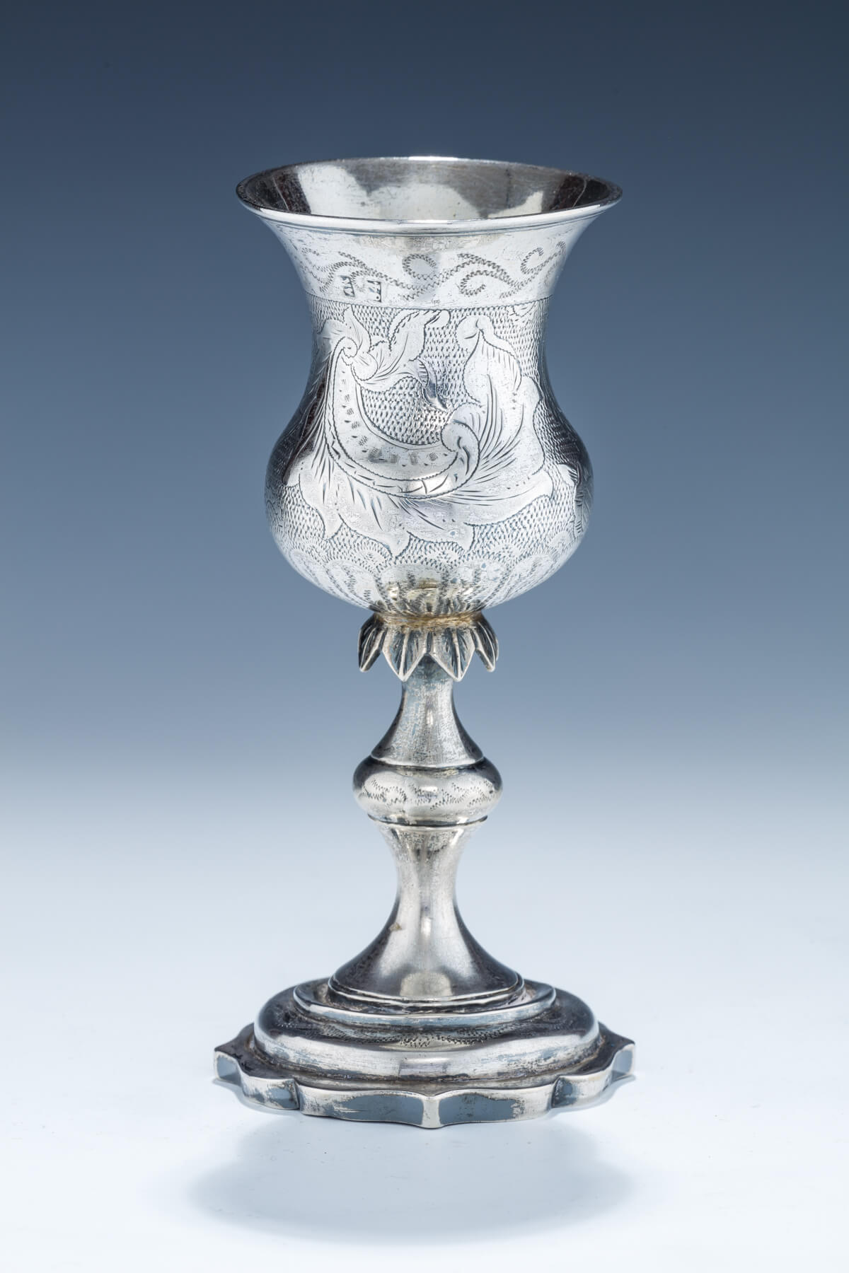 52. A Large Silver Kiddush Goblet