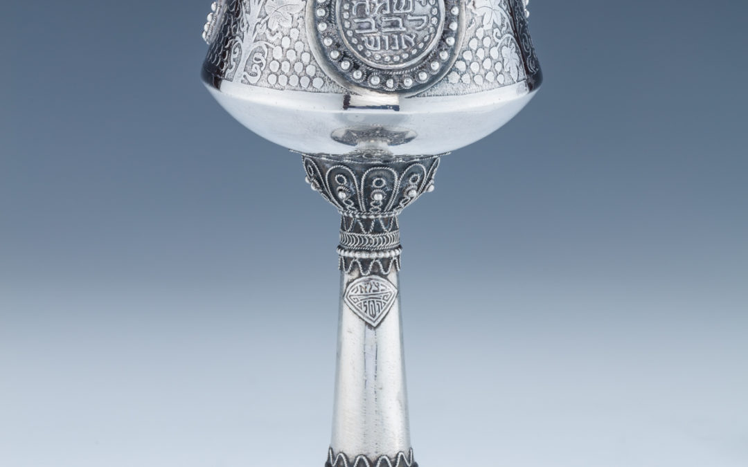 10. A Sterling Silver Kiddush Cup by the Bezalel School