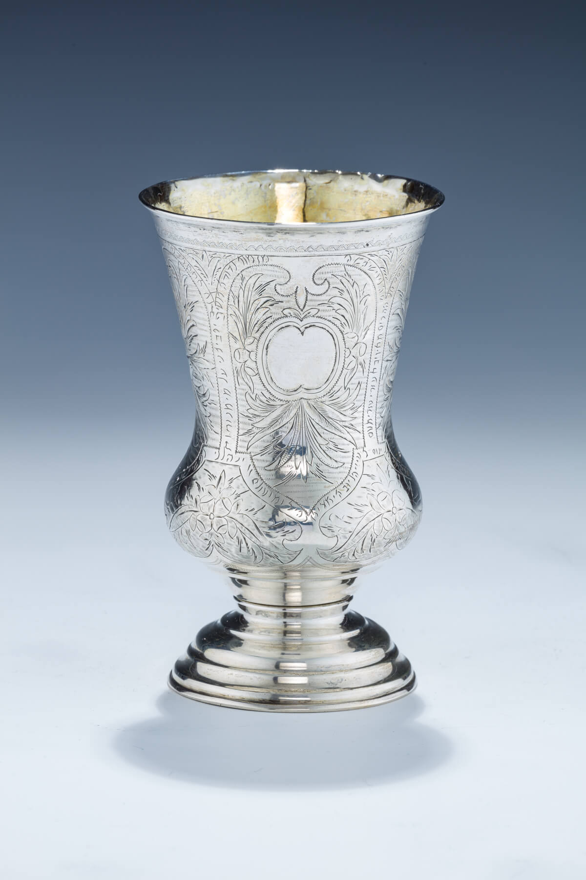 100. A Large Silver Kiddush Goblet