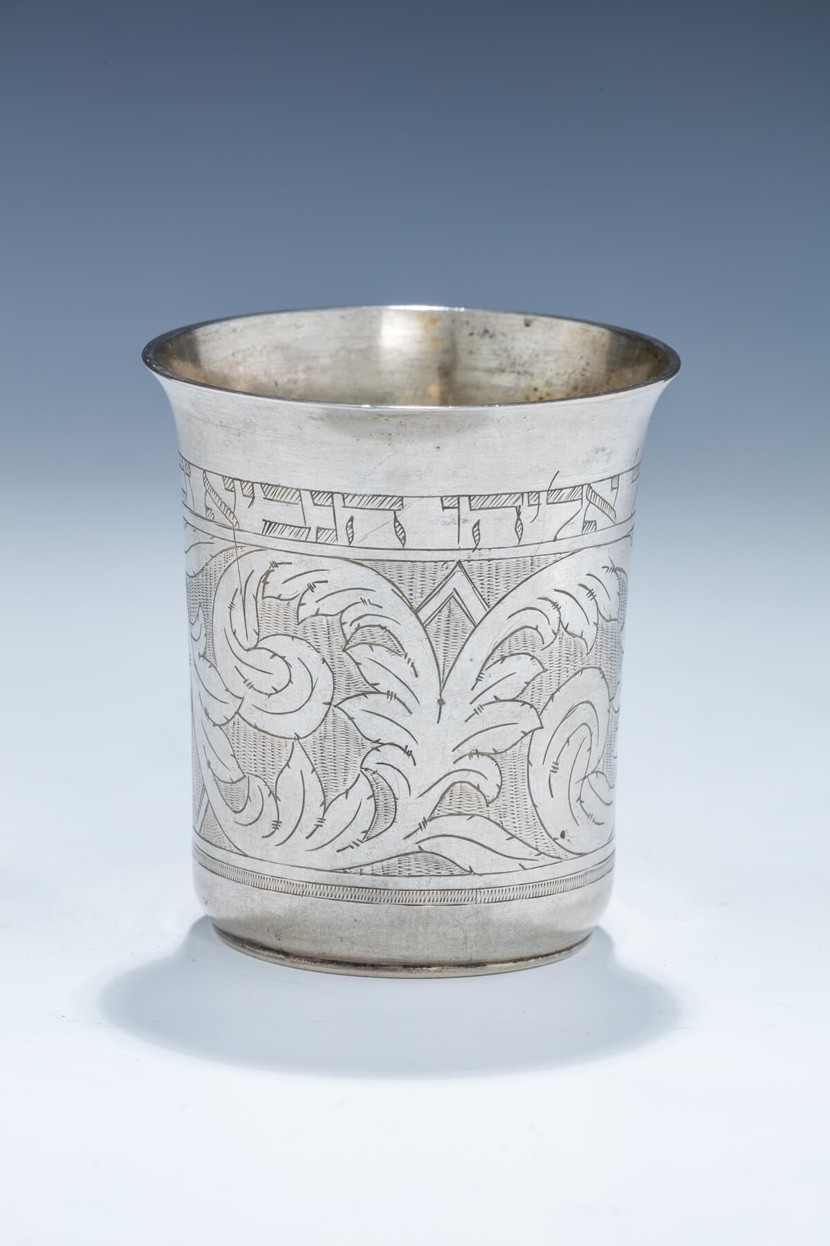 113. A Large And Rare Elijah Cup