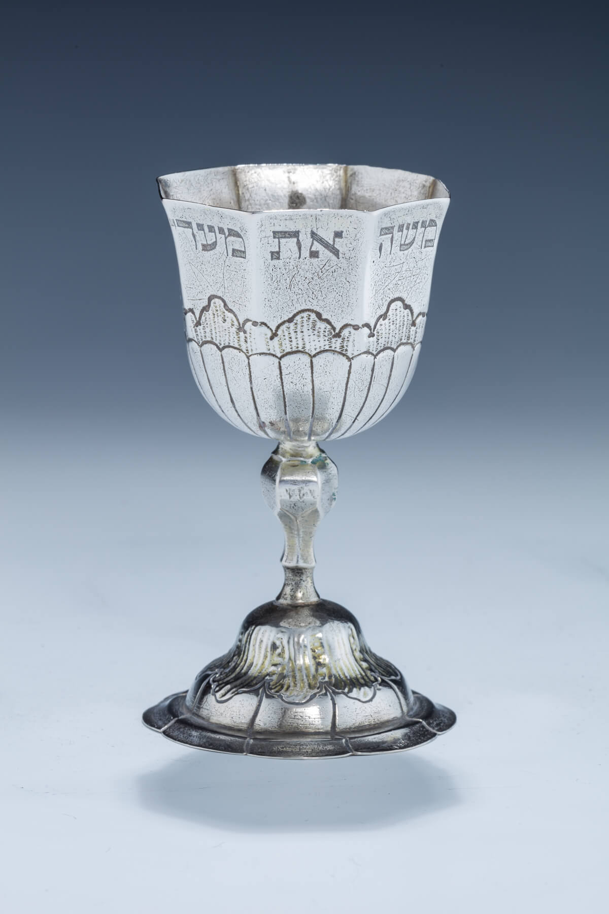 98. A Silver Holiday Goblet