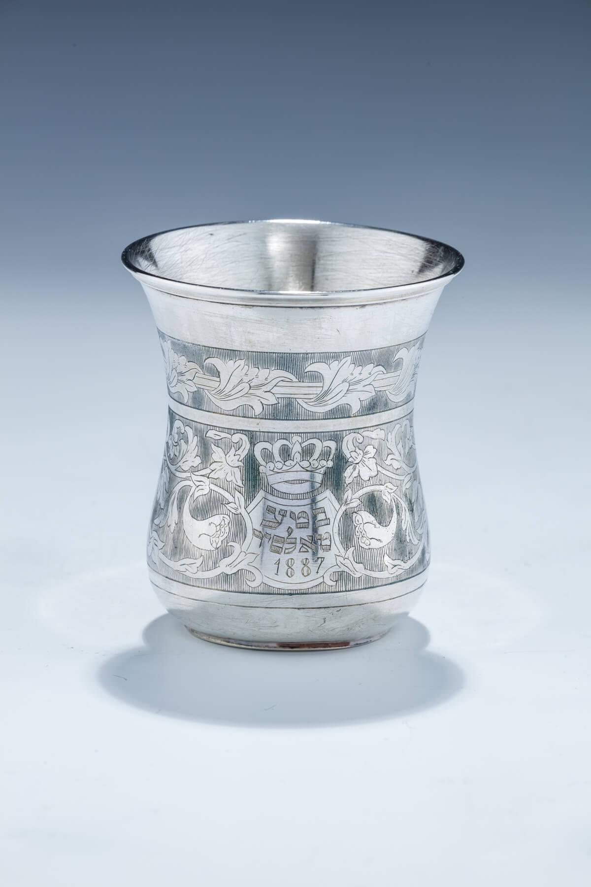 3. A Silver Kiddush Beaker