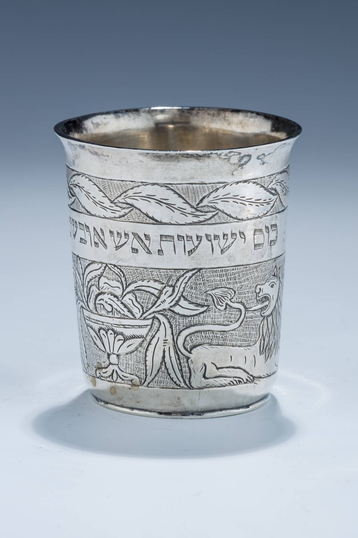 105. An Early Silver Kiddush Cup