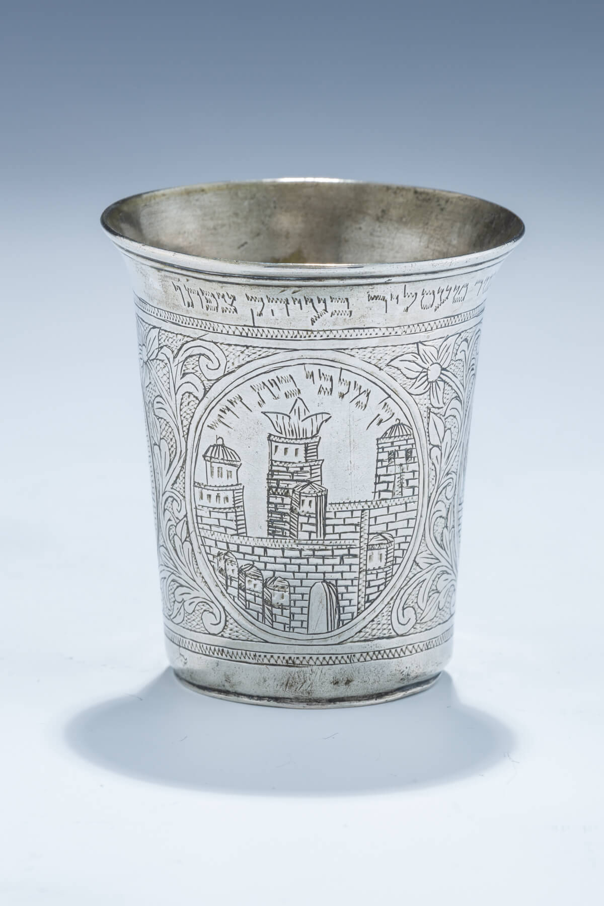 54. An Important Silver Kiddush Cup