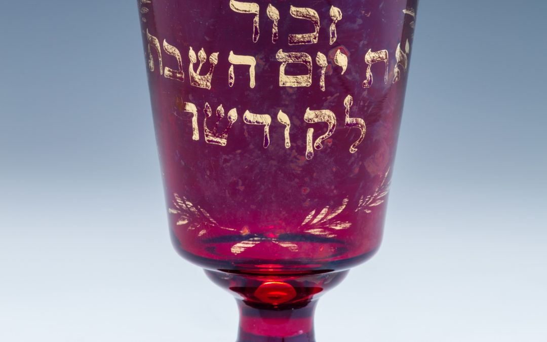 13. A Ruby Glass Kiddush Cup