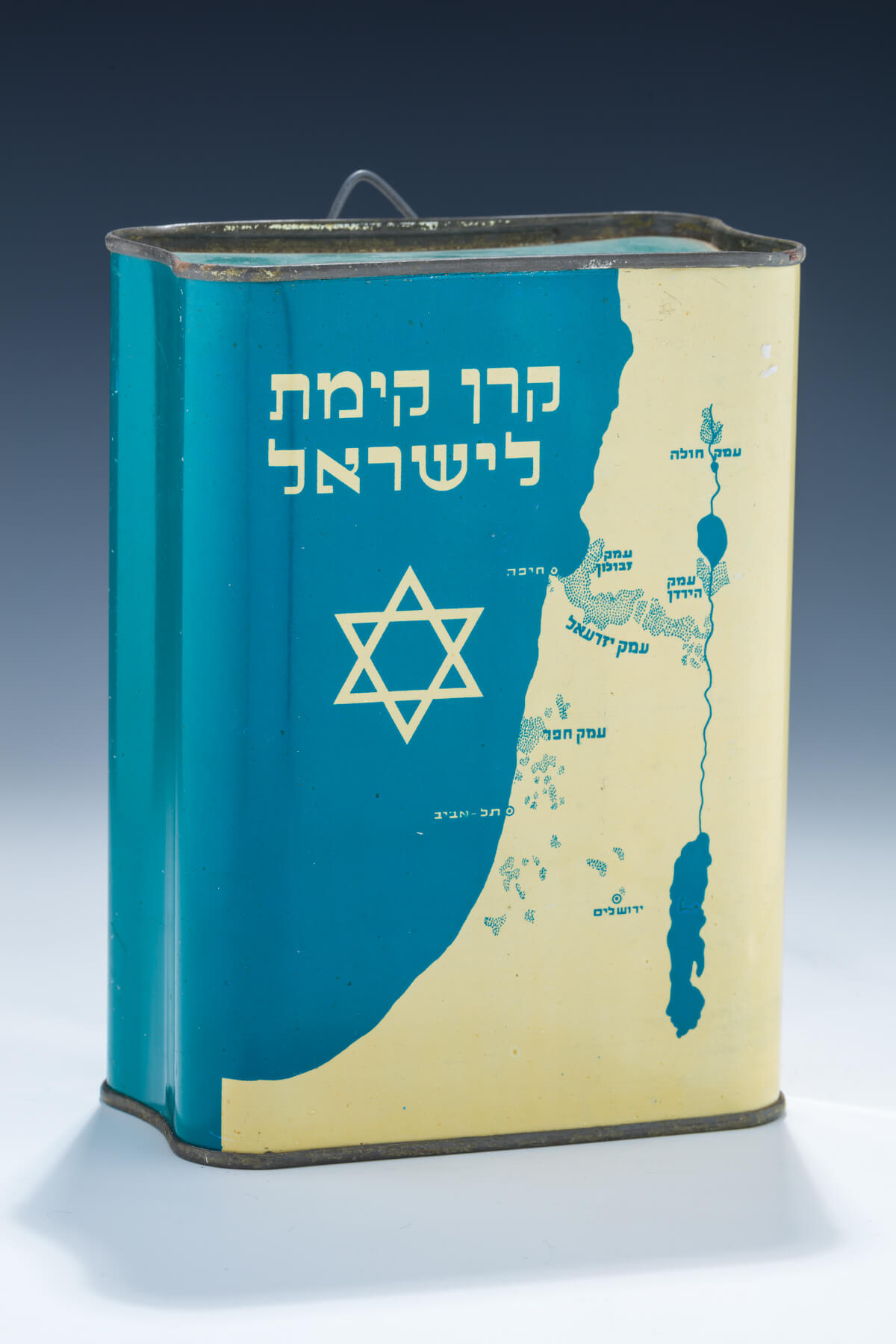 48. A Large And Early JNF Charity Box