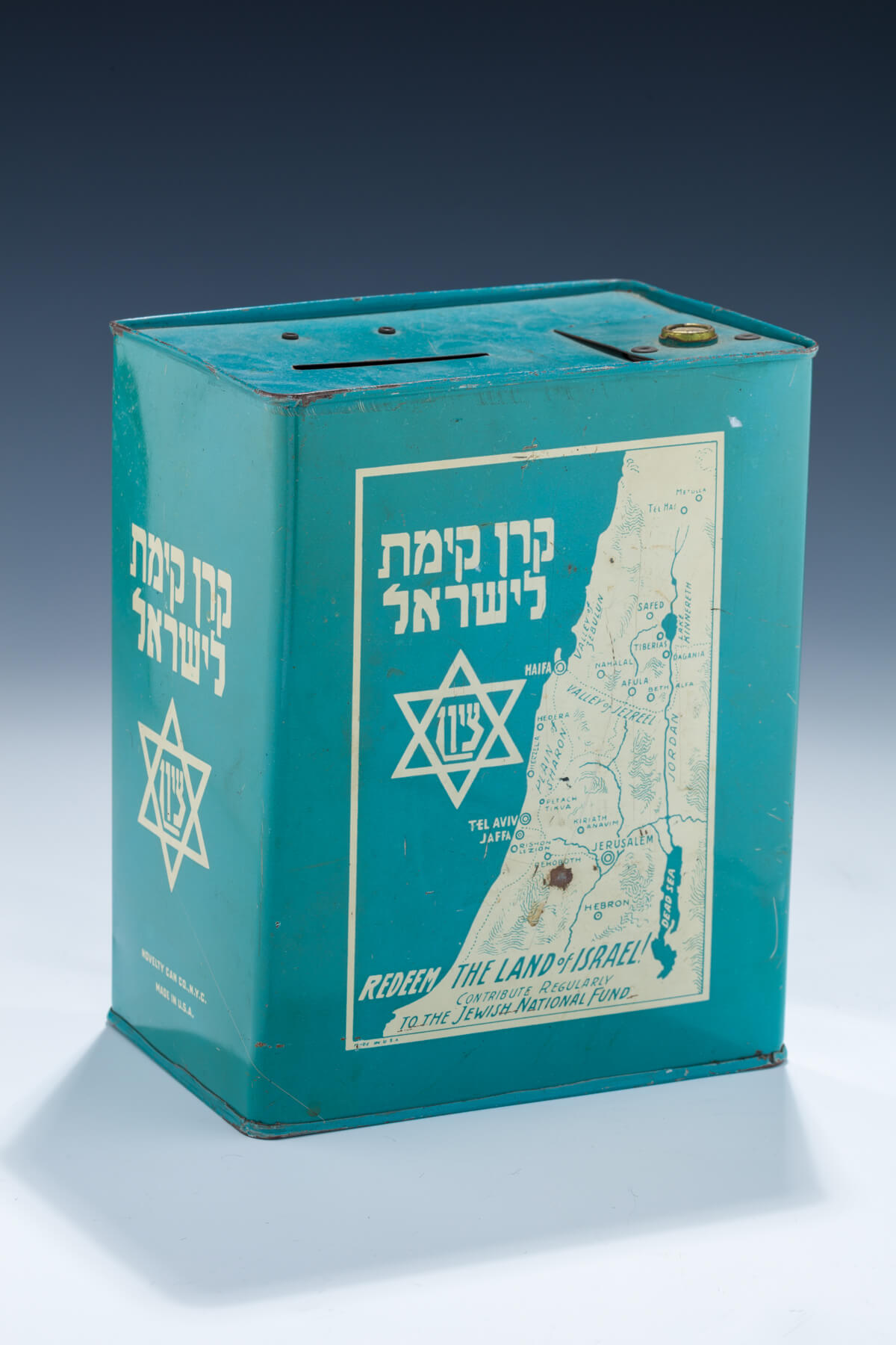49. A Monumental And Early JNF Charity Box