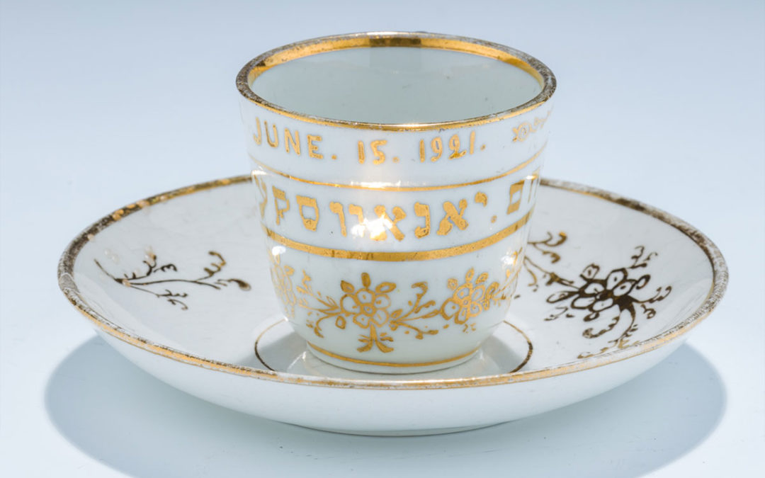20. A Small Hebraic Tea Cup