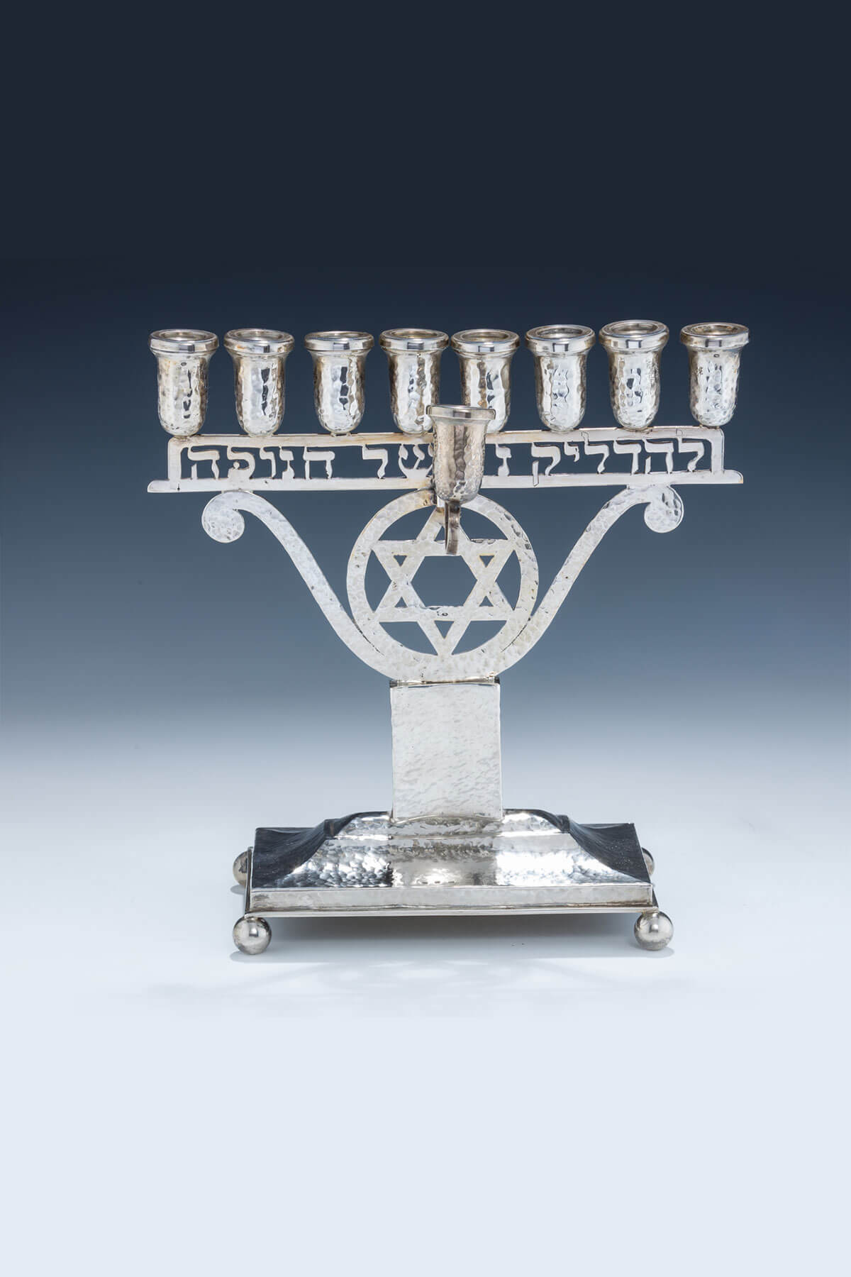 71. An Important Art Deco Silver Chanukah Menorah