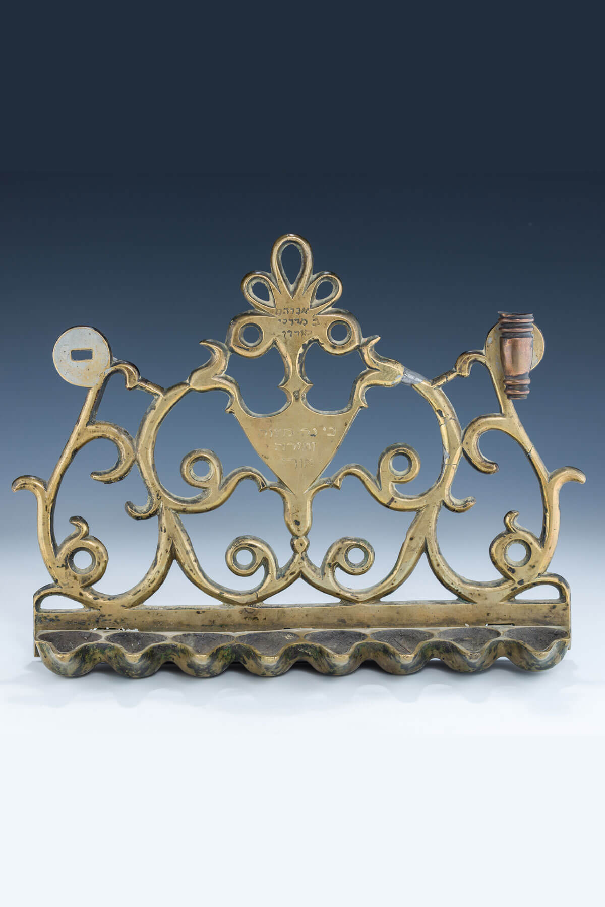 64. A Rare And Early Brass Chanukah Lamp