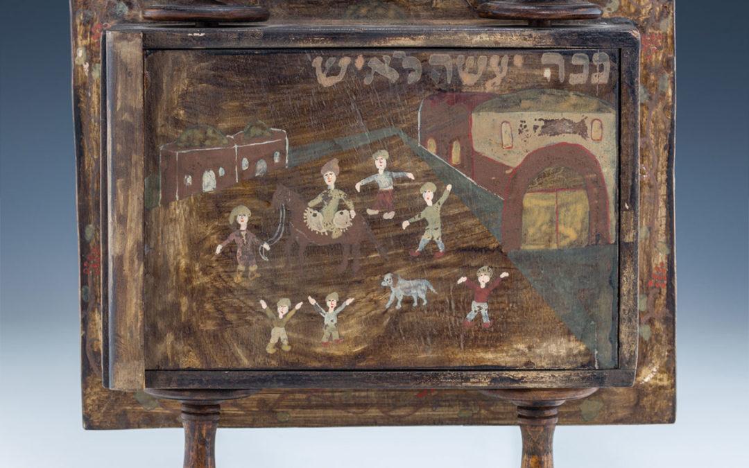 23. A Wooden Folk Art Megillah Case With Megillah