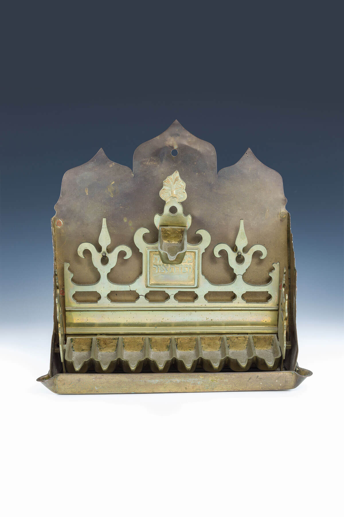 96. A Large Brass Chanukah Lamp