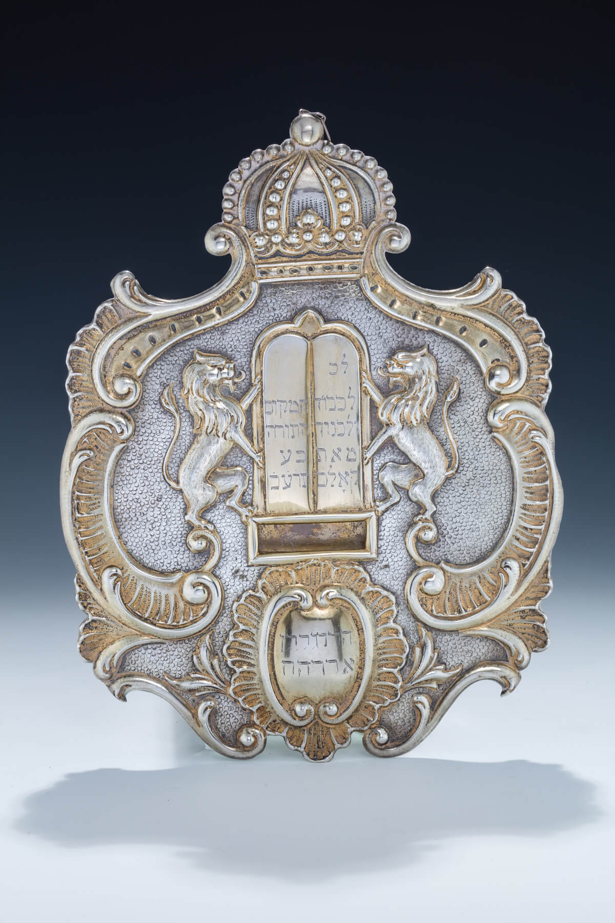 88. A Large Silver Gilded Torah Shield