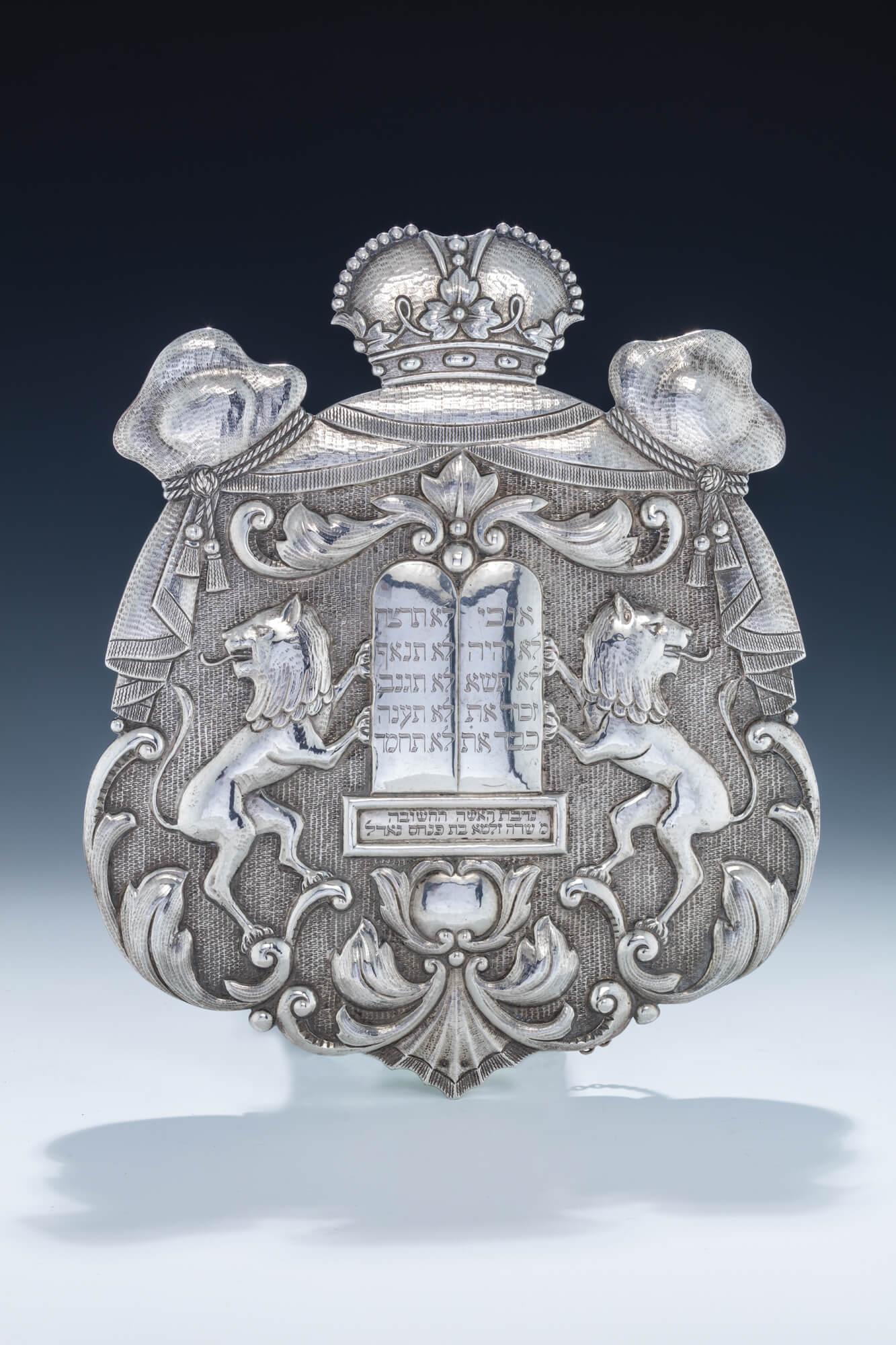 87. A Large Silver Torah Shield