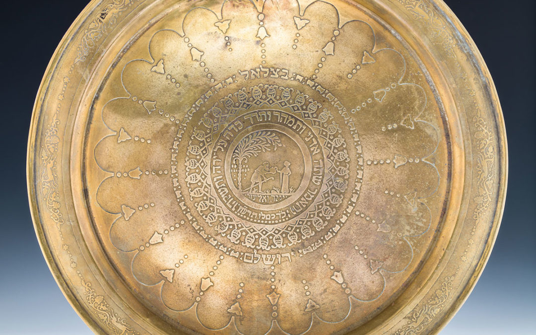 85. A Monumental Brass Biblical Themed Dish by Bezalel