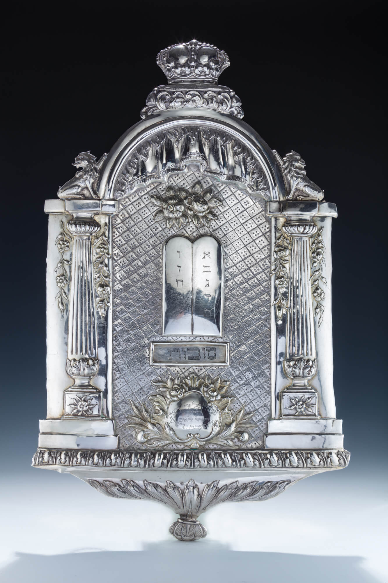 108. A Monumental Silver Torah Shield of Chevrah Kadischa Interest