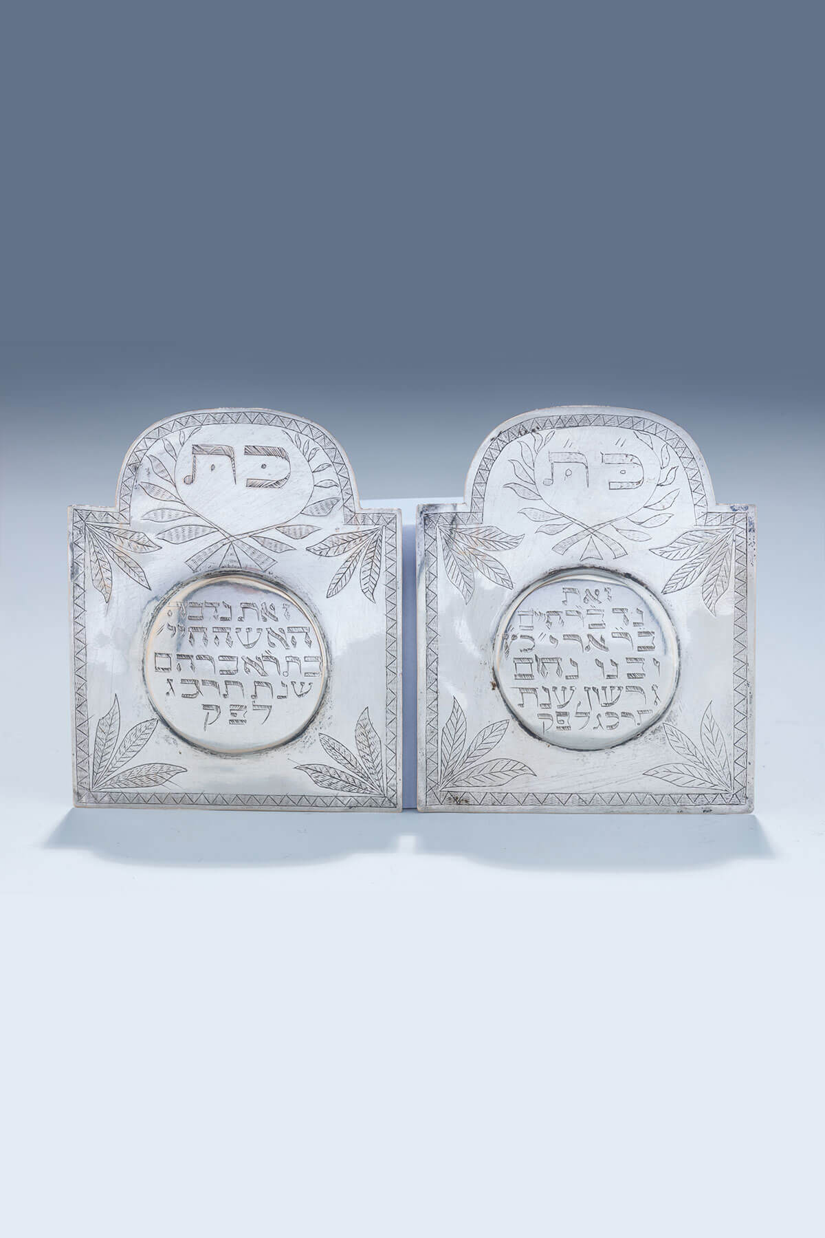 110. Two Silver Torah Shields