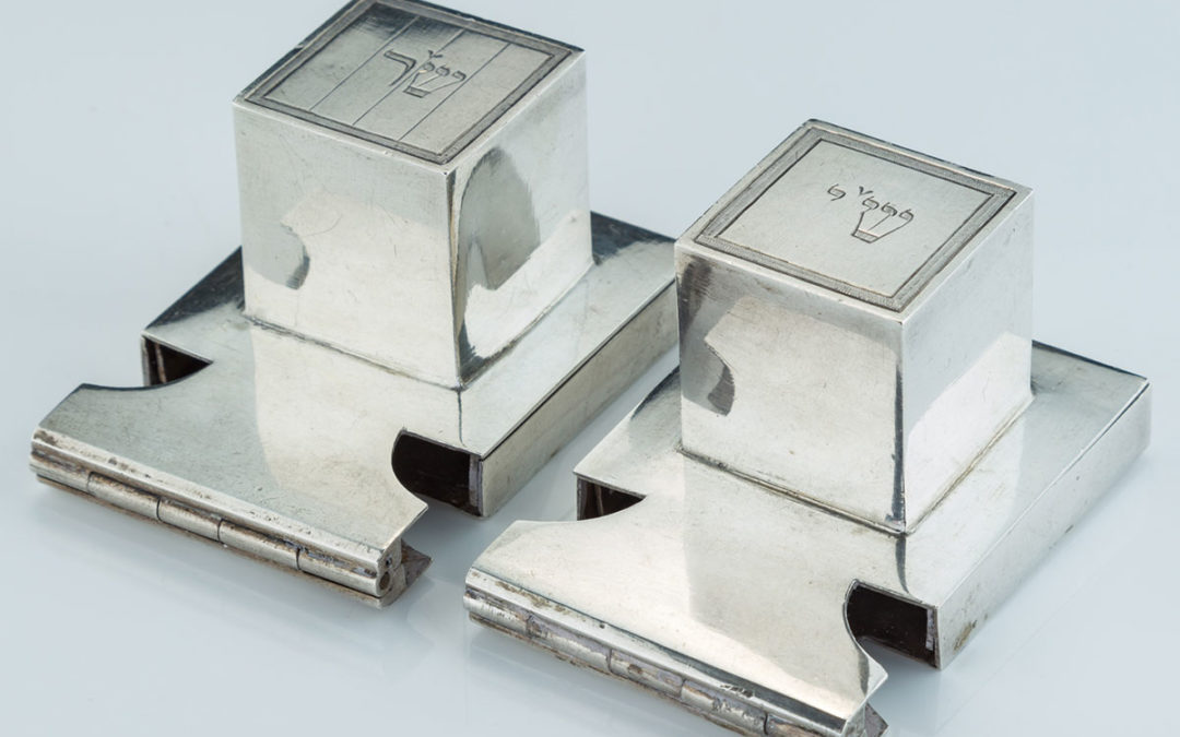 73. A Pair of Silver Tefillin Cases