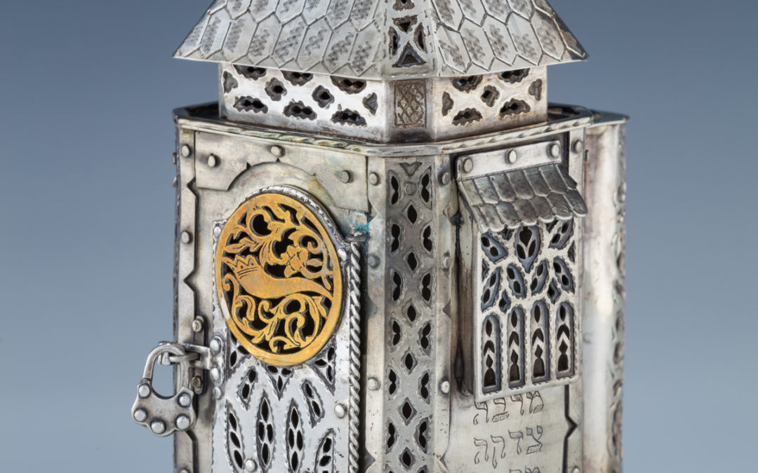 127. A Sterling Silver Charity Container By Shuki Freeman