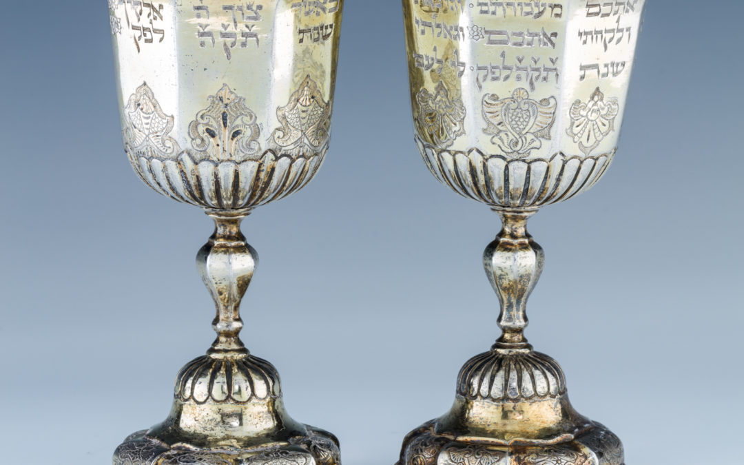 80. An Exceptional Gilded Silver Kiddush Goblet And Passover Goblet By Johann Mittnacht (1706 – 1758)