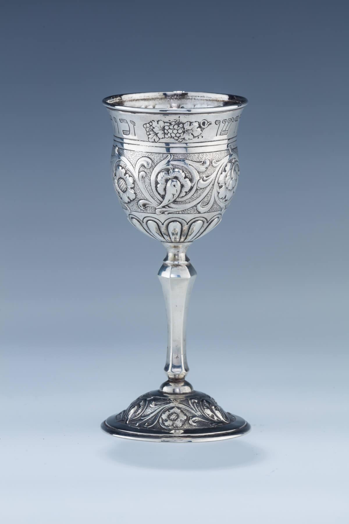 31. A Silver Kiddush Goblet