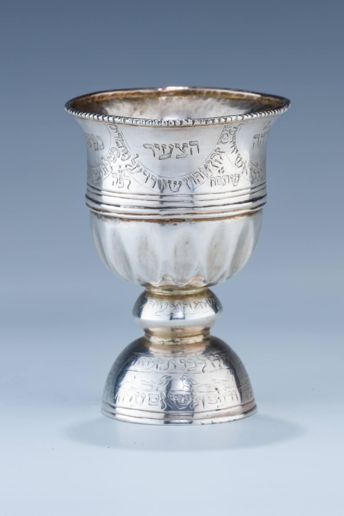 67. A Rare Silver Kiddush Cup