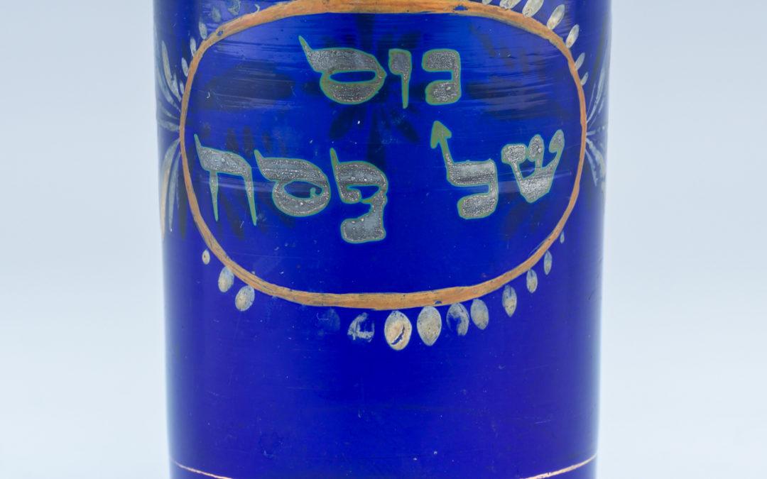 25. A Cobalt Glass Passover Cup