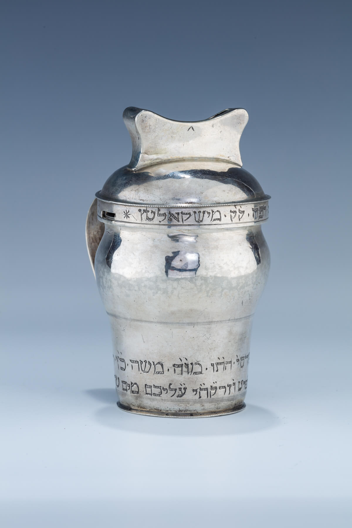 76. An Exceptional Silver Charity Container