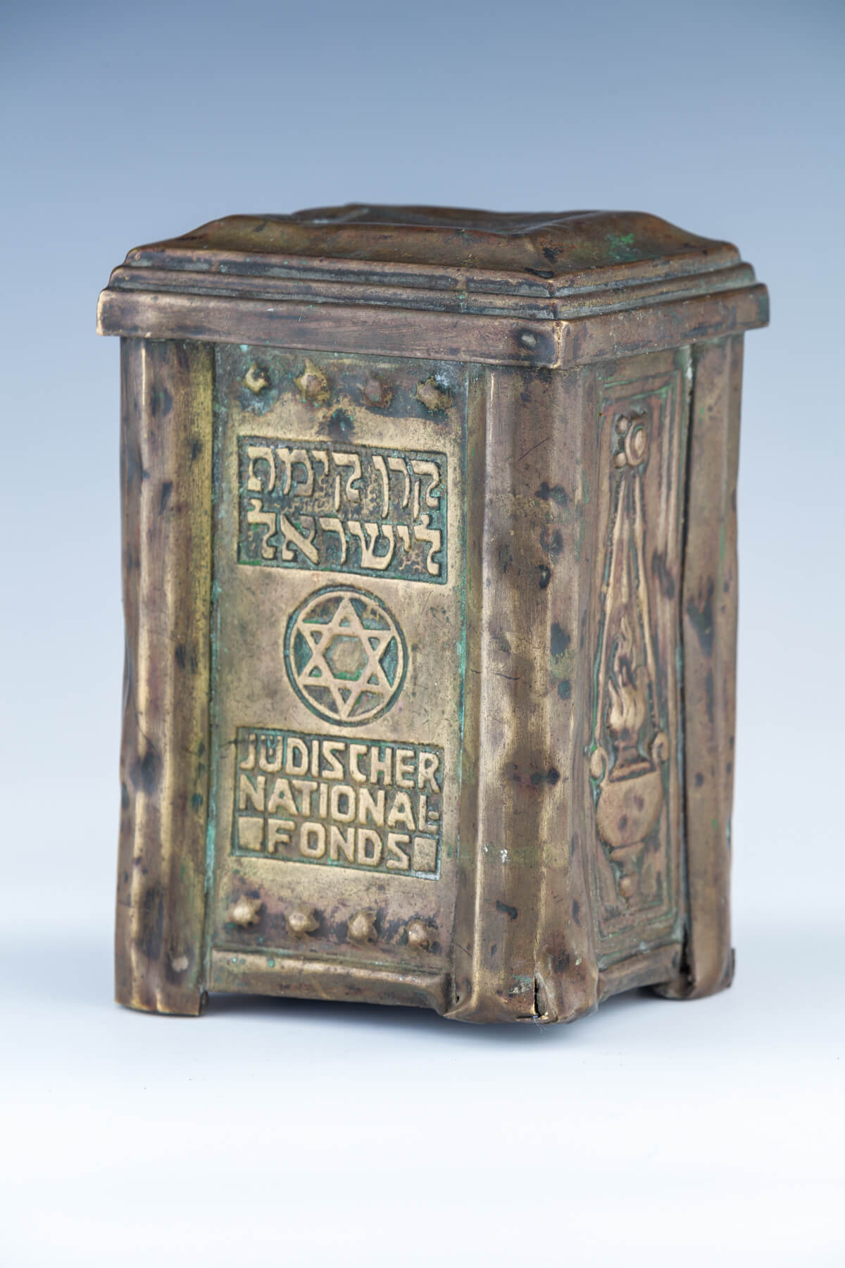 61. A Rare Brass Jnf Charity Box By Leopold Fleischhacker