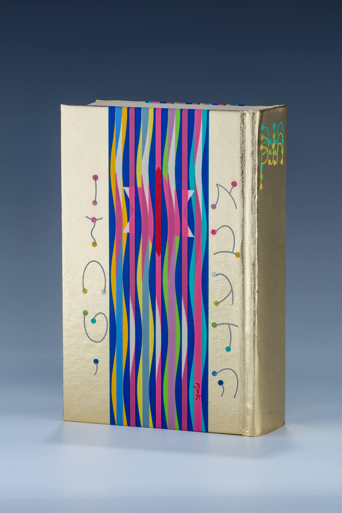 "141. Yaacov Agam Medium: Serigraph On Bible. Title: ""Golden Bible."""