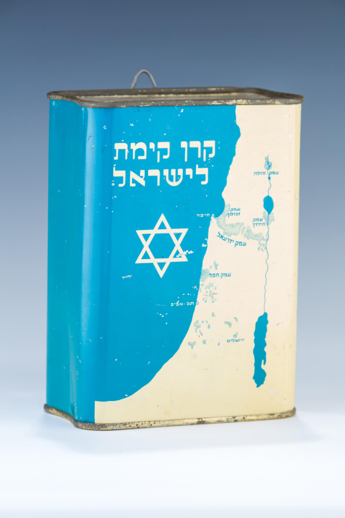 15. An Early Jnf/Kkl Collection Box