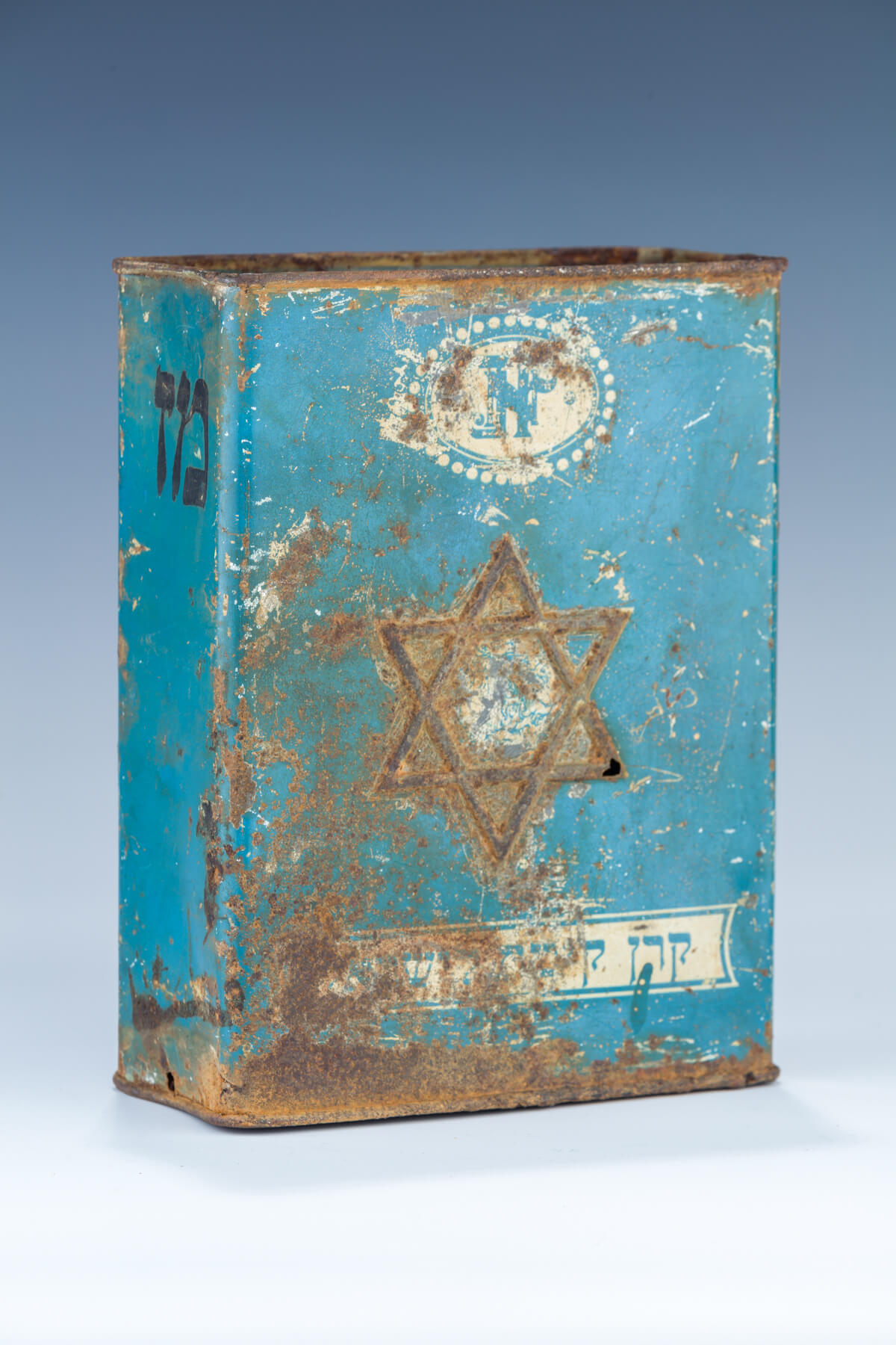 14. A Large And Early Jnf/Kkl Collection Box