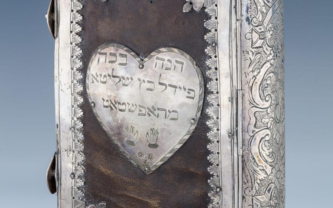 69. Seder Hatefillot Mikol Hashana (Prayer Book For The Entire Year)