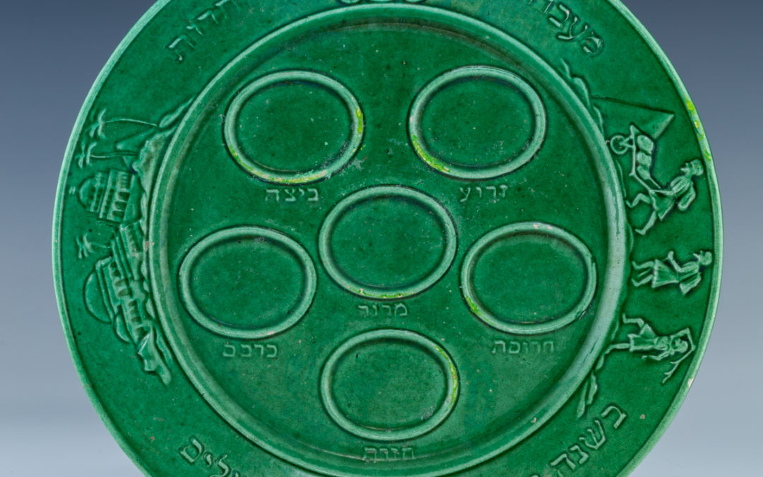 "57. A Green Ceramic Seder Dish Distributed By The ""Joint"""
