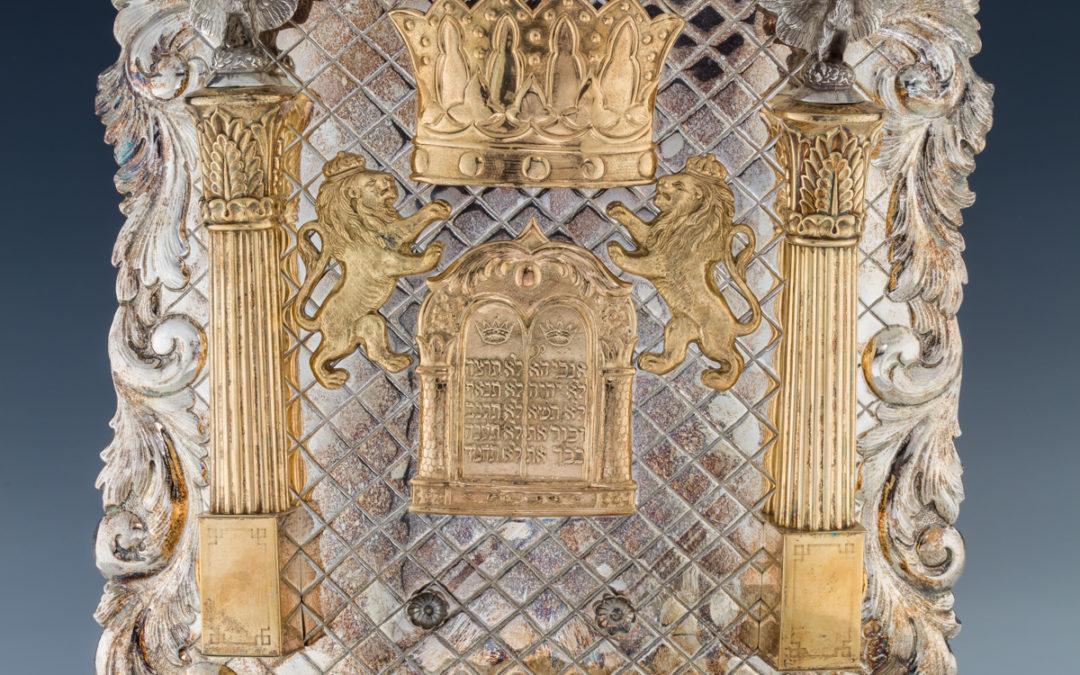 36. A Large Silver Torah Shield