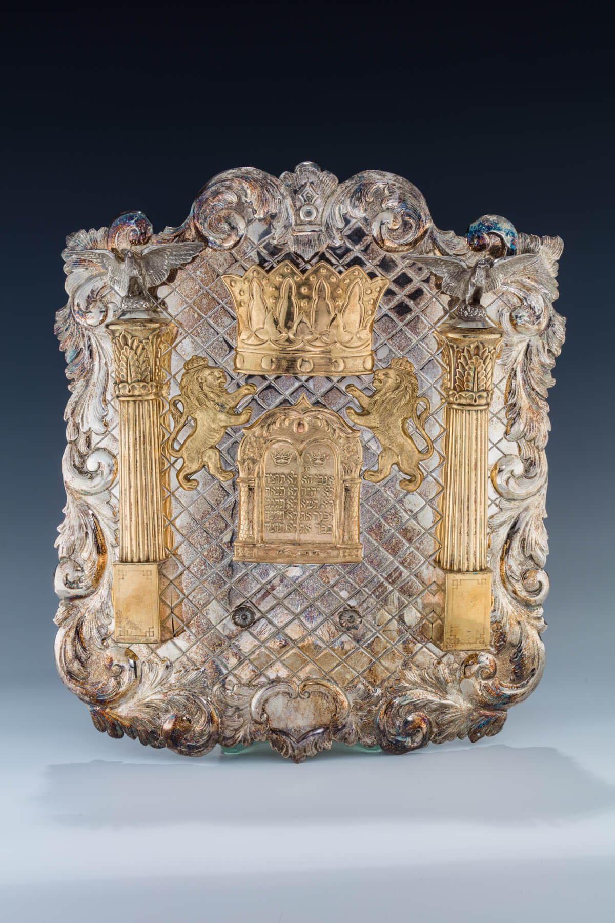 36. A Large Silver Torah Shield