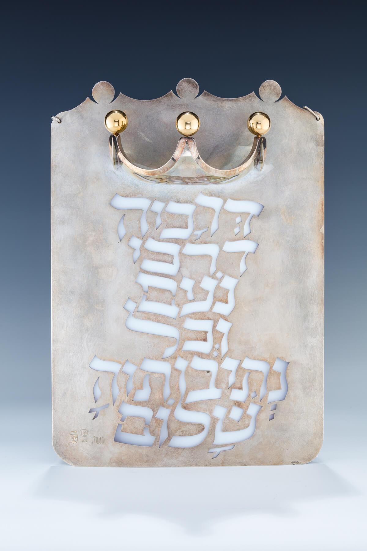 126. A Massive Sterling Silver Torah Breastplate By Carmel Shabi