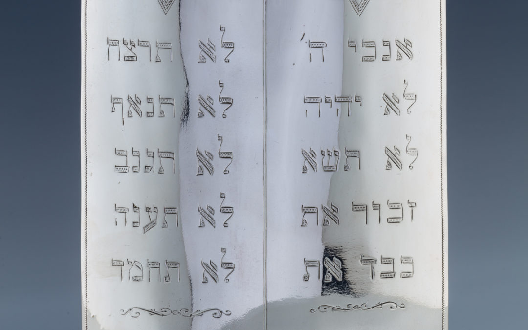 13. A Silver Torah Shield