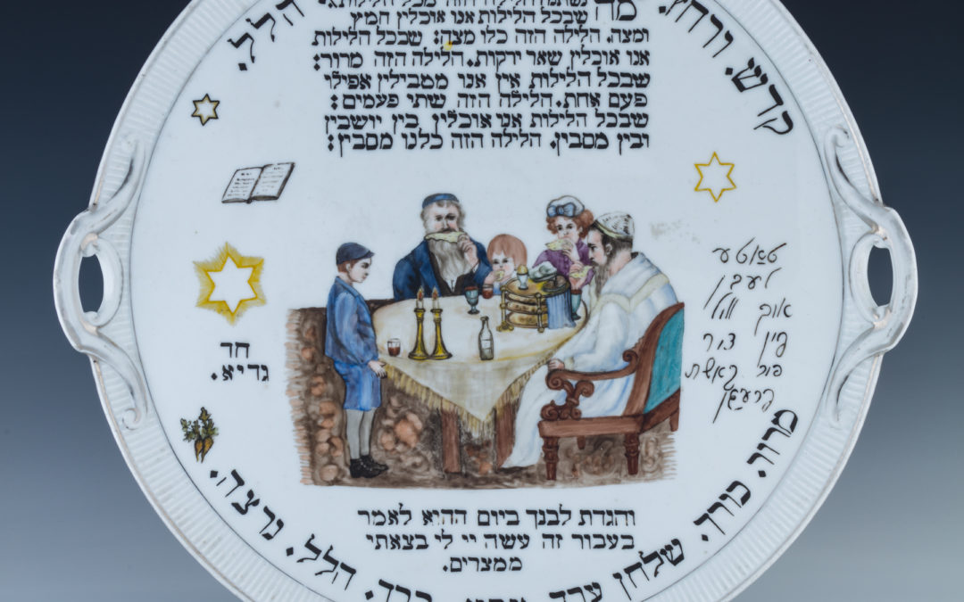 20. A Large Porcelain Seder Tray