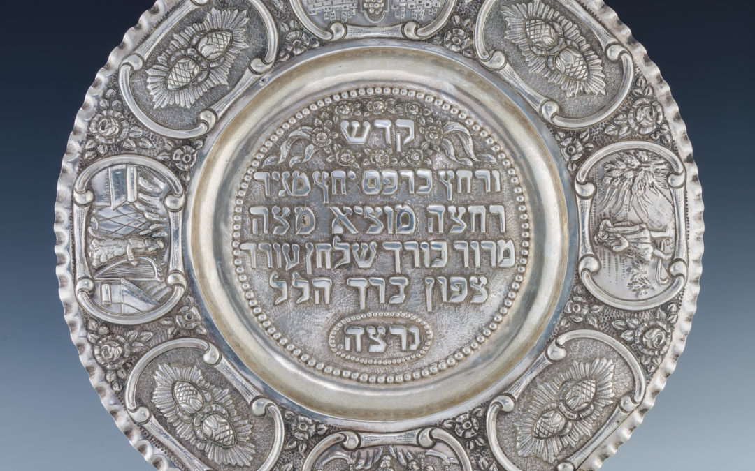 62. A Large Silver Seder Plate