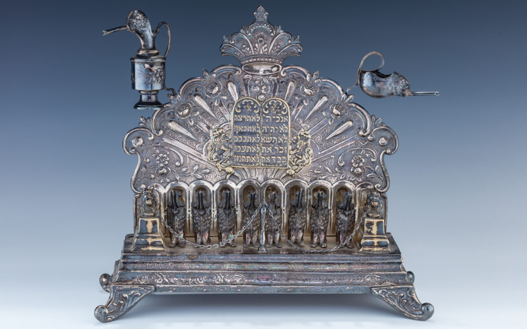 47. A Large Silver Hanukkah Lamp