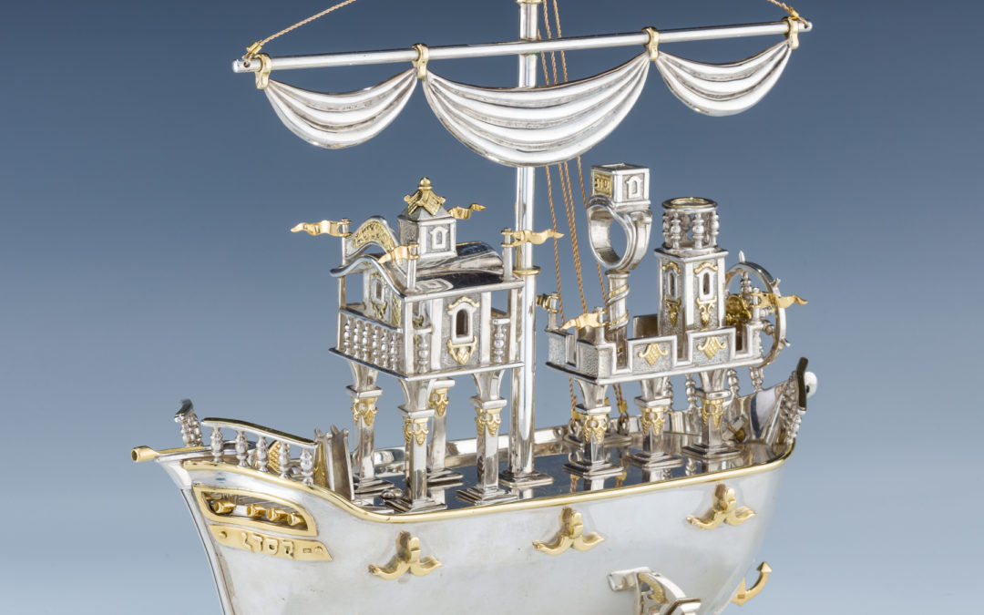 103. A Yossi Swed Partial Gilt Silver Galleon-Form Seder Set And Display Case, 20Th Century