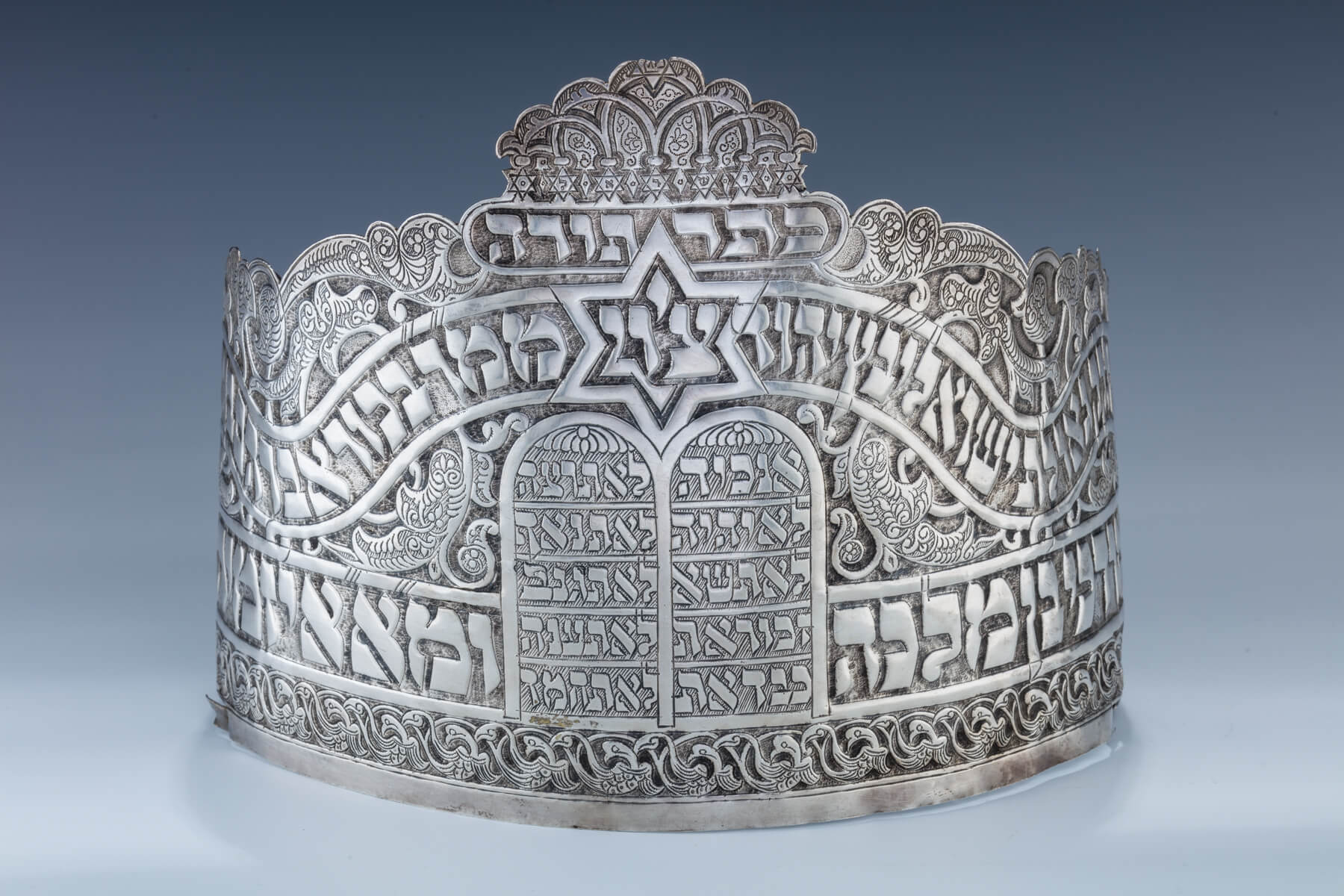 26. A Large Silver Torah Crown By Emunath Mizrach Workshop