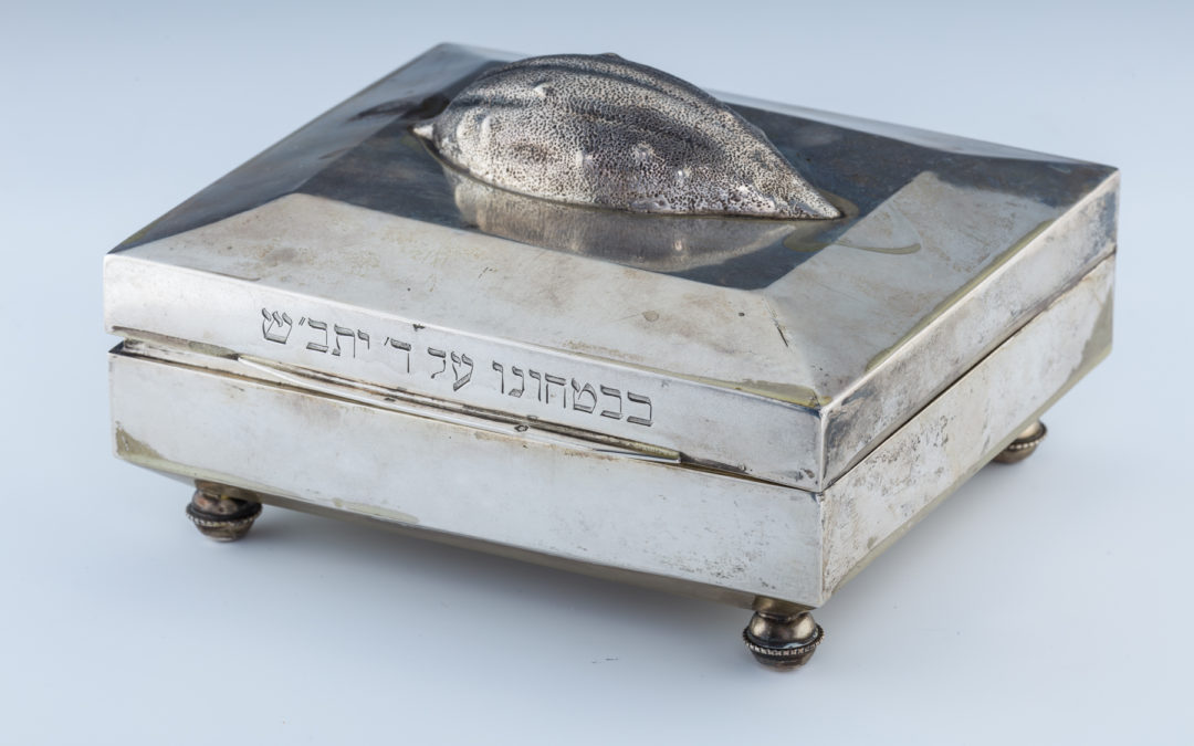 34. A Large Silver Etrog Box
